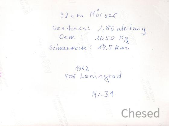Deutsche Mörser Kanone vor Leningrad - 1942 - Fotorückseite - Mörserdaten