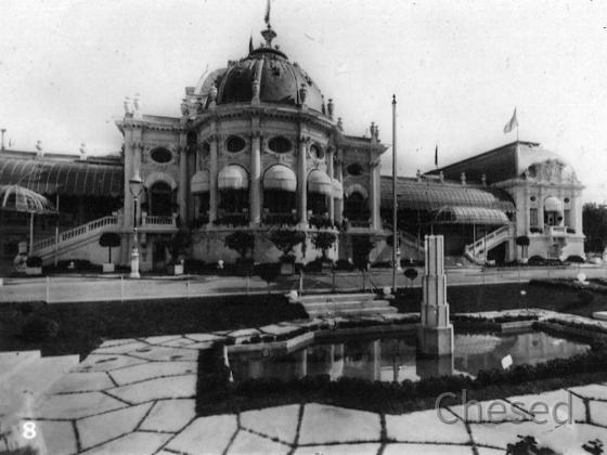 Royan 1940 - ROYAN - Les Nouveaux Jardins du Casino Municipal