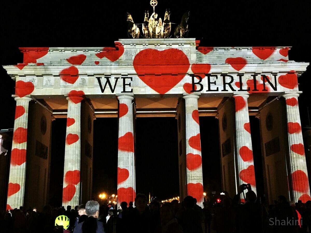 Festival of Lights 2019 - Brandenburger Tor