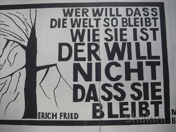 East Side Gallery - Berlin - Graffitis - Spruch von Erich Fried