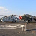 Kampfhubschrauber Mil Mi-24 P (NATO-Codename Hind)