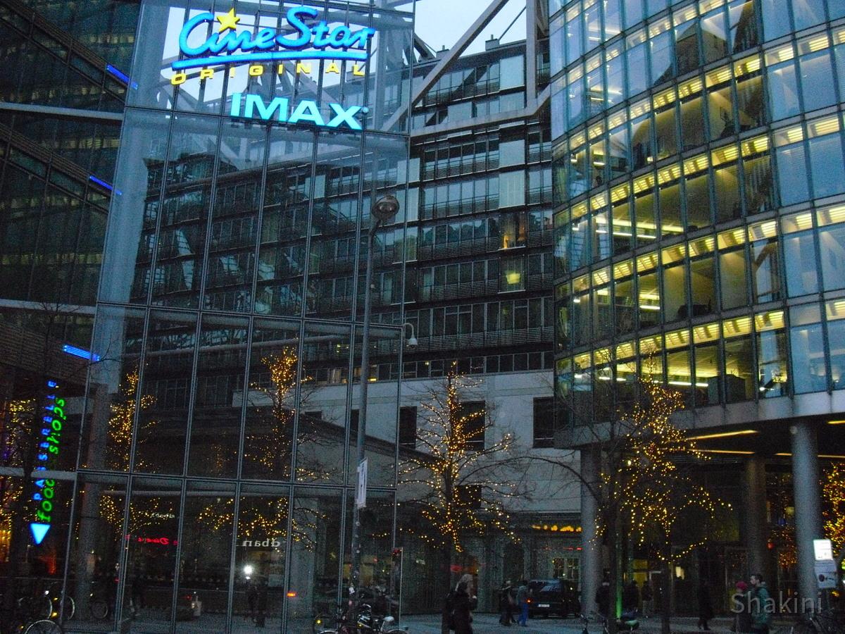 Berlinale 2014-11