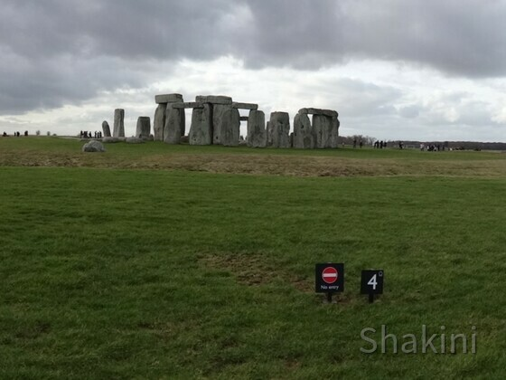 Stonehenge - Panorama Bild