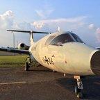 """HFB 329 """"Hansa-Jet"""" ECM - 1966 - Deutschland"""