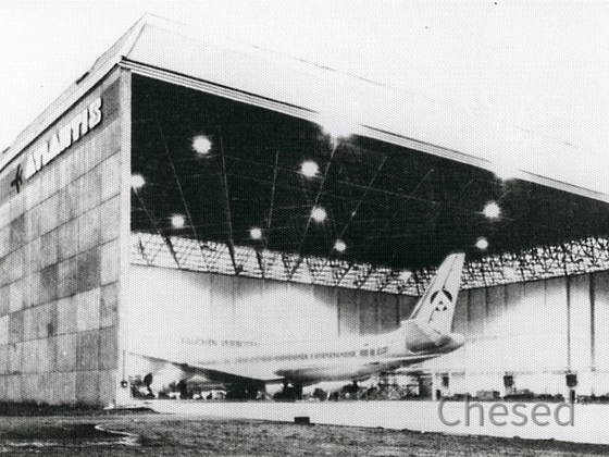 Frankfurt Flughafen - Hangar Atlantis - 1972