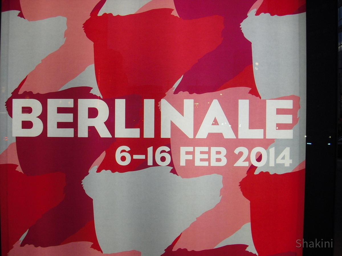 Berlinale 2014-1
