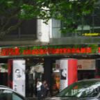 Theater am Kurfürstendamm in Berlin