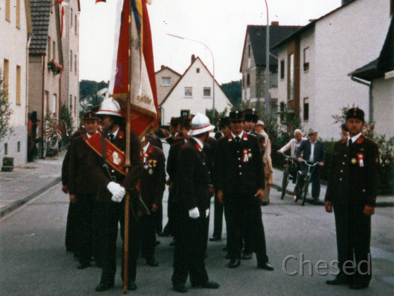 Feuerwehr Königstädten - 40. Jubiläum 5. - 8.6.1970 - Partnerfeuerwehr Königstetten Österreich