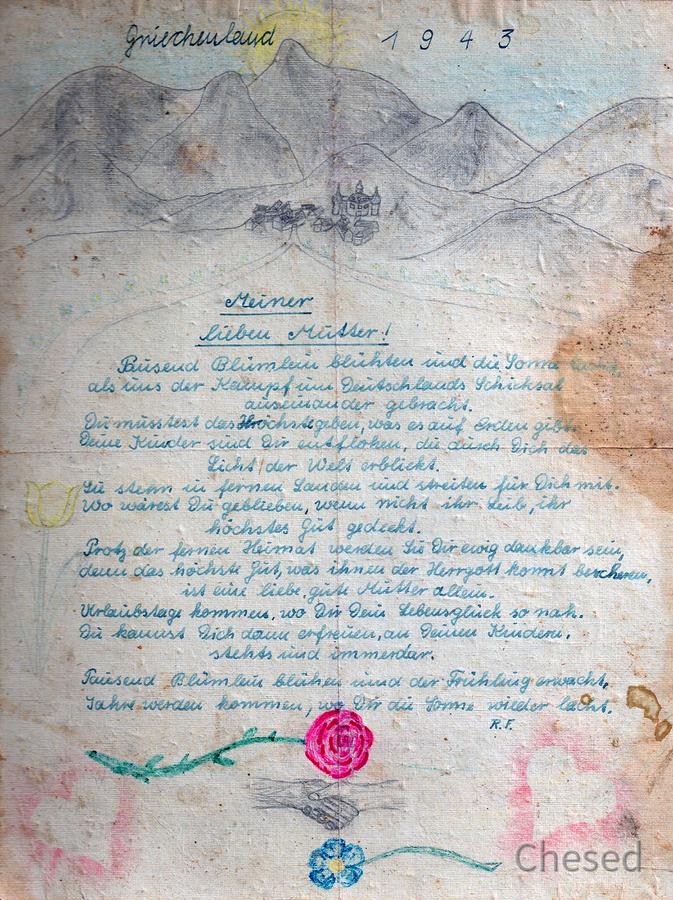 Brief von der Front in Griechenland zum Trost für den gefallenen Bruder an die Mutter 1943